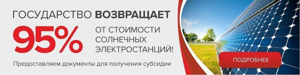 banner_dlya_sajta_pk
